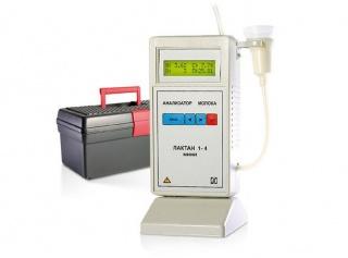 Анализатор качества молока Лактан 1-4М МИНИ