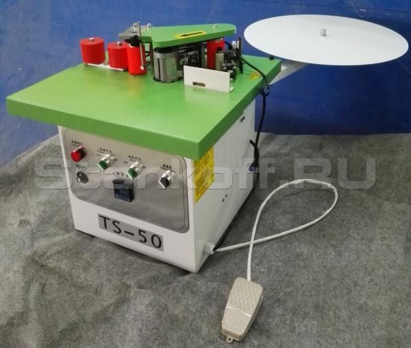 Кромкооблицовочный компактный станок ТS-50