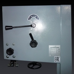 Ленточнопильный станок MBS 400