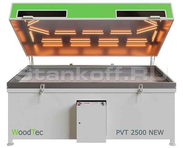 Пресс мембранно-вакуумный WoodTec PVT-2500 NEW
