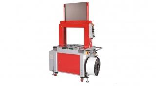 Высокоскоростная стреппинг-машина с ременным конвейером и прессом TP-702BP