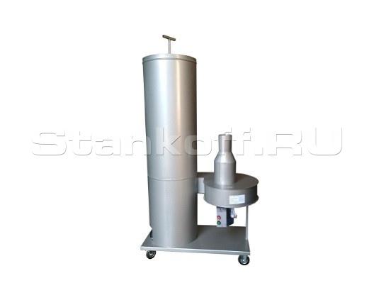 Аспирационная установка ВУЦМ- 2000П