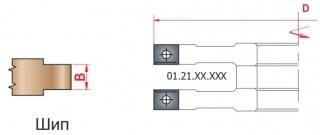 Фреза пазовая составная регулируемая по высоте (01.21.ХХ.ХХХ)