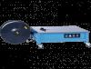 Полуавтоматическая стреппинг-машина TP-202L