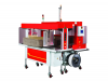 Автоматическая стреппинг-машина с функцией выравнивания продукции TP-701CCQ
