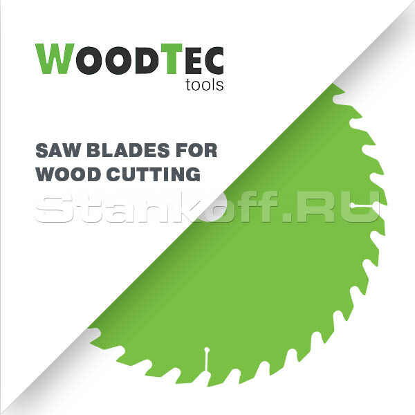 Пила дисковая WoodTec WZ 300 х 30 х 3,2/2,2 Z48