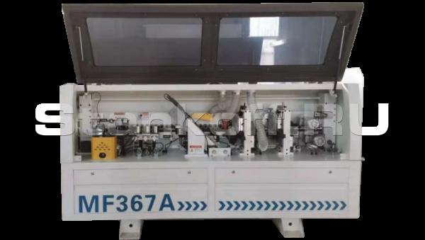 Автоматический кромкооблицовочный станок MF367