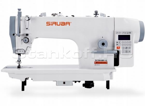Прямострочная промышленная швейная машина с игольным продвижением SIRUBA DL7200-NM1-16