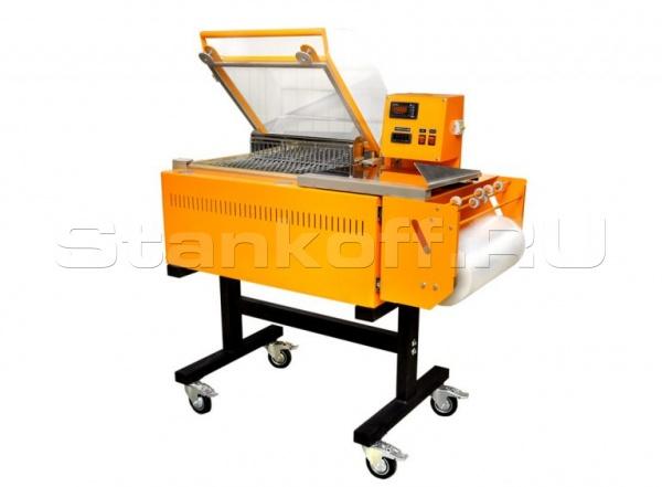 Ручное упаковочное оборудование ТМ-8