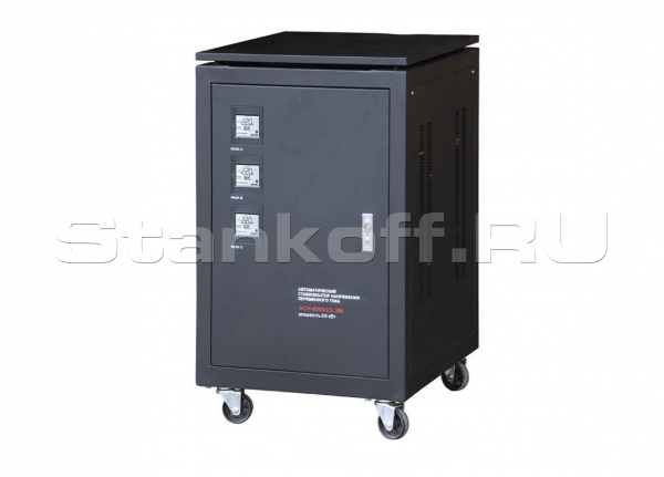 Стабилизатор напряжения АСН-60000/3-ЭМ