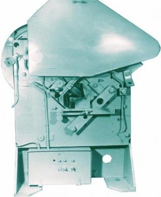 Ножницы сортовые НГ1430