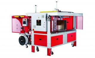 Автоматическая стреппинг машина для обвязки гофрокартона TP-702CQ-L