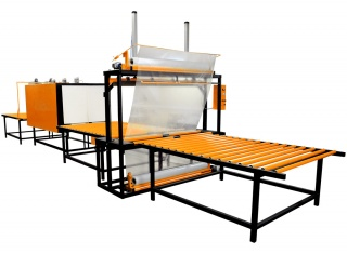 Упаковочная машина ТМ-1ПНМ3 (пневмонож)