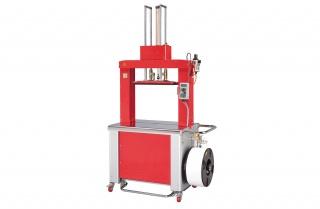 Высокоскоростная стреппинг-машина для узких ПП лент с двойным прессом TP-702P