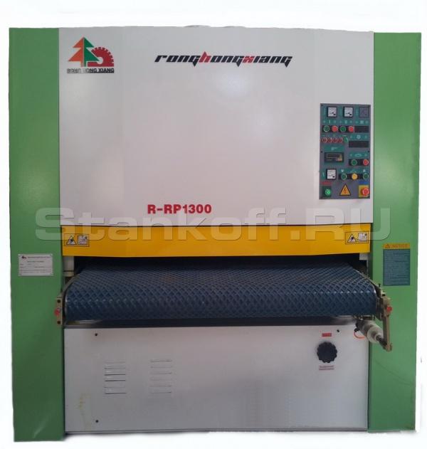 Калибровально-шлифовальный станок MSG R-RP 1300