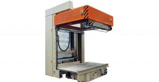 Автоматическая термоусадочная машина AT53