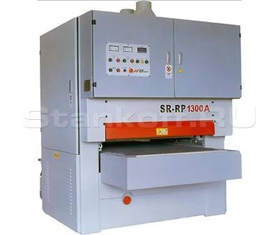 Станок калибровально-шлифовальный SR-RP 1300T
