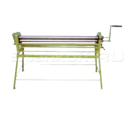 Вальцы ручные листогибочные ВР-1000
