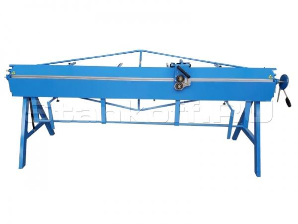Листогиб механический ZRF 2750