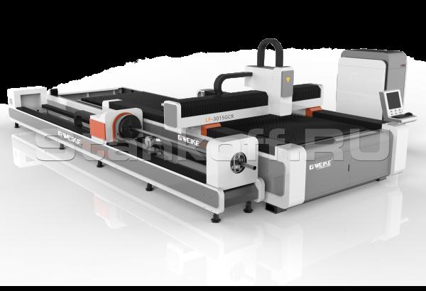 Волоконный лазерный станок для резки листов и труб со сменным столом LF3015GCR/1500 IPG