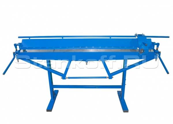Ручной сегментный листогиб ЛГС-С 1500