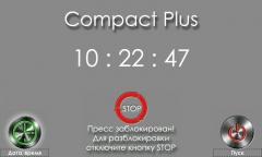 Вакуумный пресс Master Compact Plus
