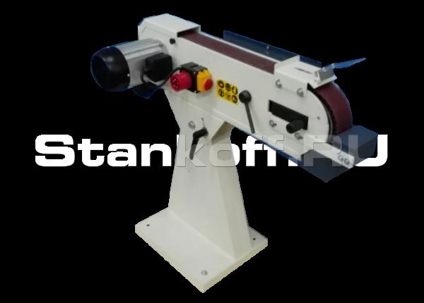 Ленточно-шлифовальный станок MSM-75