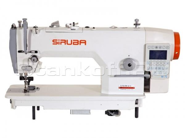 Прямострочная швейная машина SIRUBA DL7300-RM1-64-16