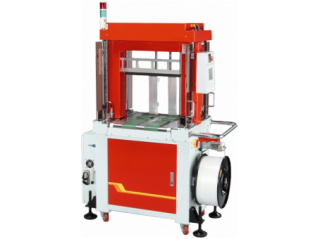 Высокоскоростные автоматические машины серии TP-701